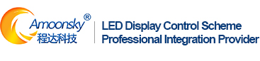 led video processor led video splicer led video wall controller linsn led display screen control car